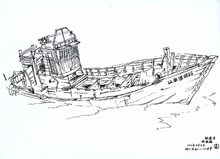 古代渔船怎么画简笔画