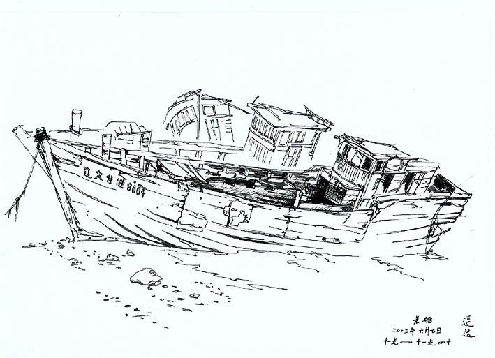 小渔船手绘图片