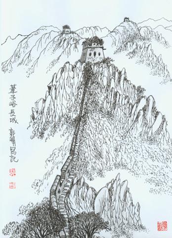 长城的画法步骤图片