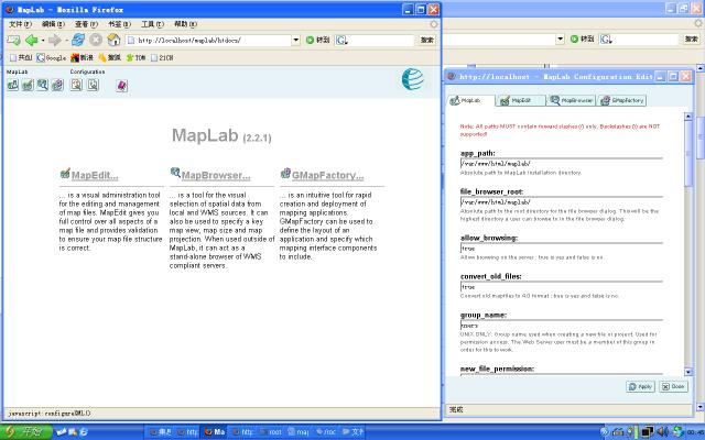 Maplab的首页界面