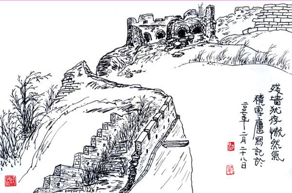 长城 笔手绘图片