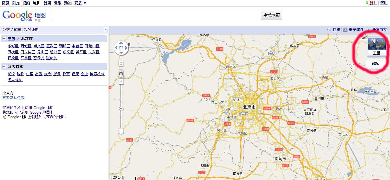 google地图首页