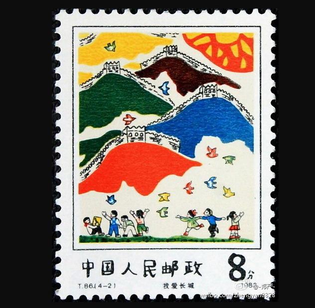 儿童简单邮票画