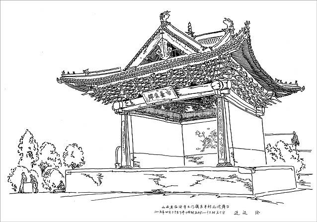 长城的简笔画带步骤图片