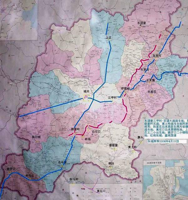 红军作战手绘地图